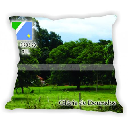 matogrossodosul-gabaritomatogrossodosul-gloriadedourados