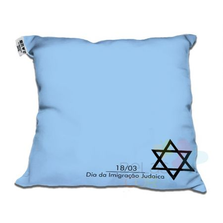 almofada-datas-30x30-18-mar-dia-imigra-judaica-1-uni