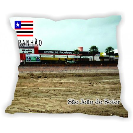 maranhao-101afim-gabaritomaranho-saojoaodosoter