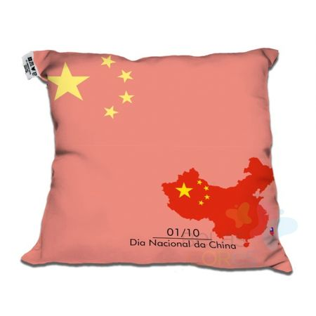 almof-belas-datas-30x30-01-out-dia-nacio-china-1-unid